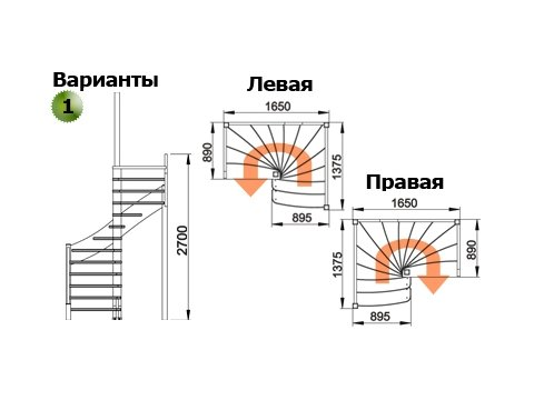 Лестница ЛС-01м