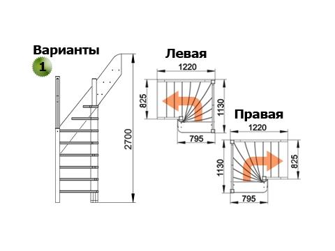 Лестница ЛС-91м (Эконом)