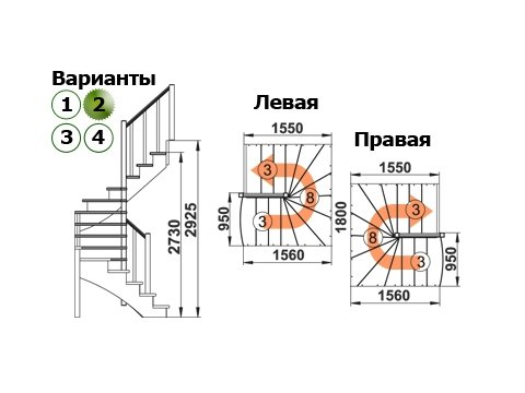 Лестница К-003м/2 (дуб и сосна)