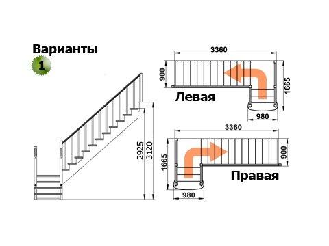 Лестница К-022м (бук)