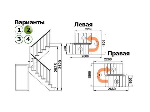Лестница К-004м/2 (бук и сосна)