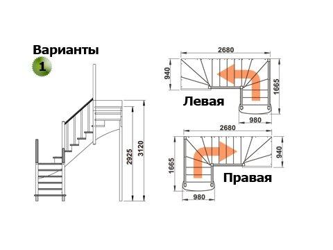 Лестница К-009м (бук и сосна)