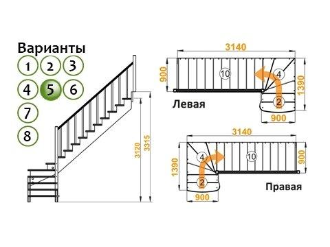 Лестница К-001м/5