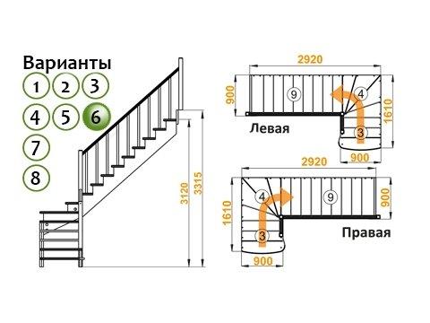 Лестница К-001м/7