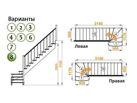 Лестница К-001м/8
