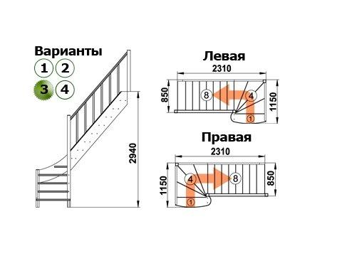 Лестница ЛС-07м/3 (дуб и сосна)