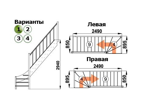 Лестница ЛС 07м/1 (бук)
