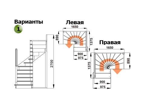 Лестница ЛС-05м (бук)