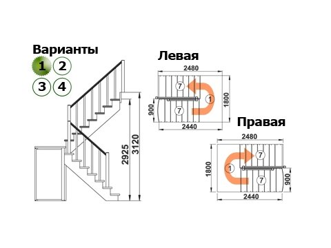 Лестница К-004м/1 (бук и сосна)