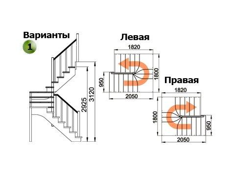 Лестница К-033м (бук и сосна)