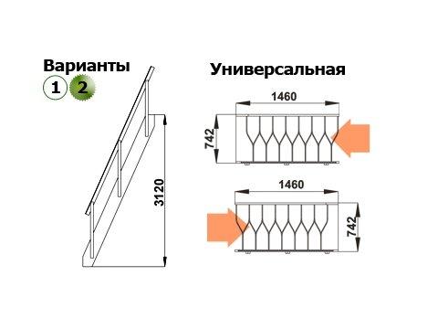 Лестница К-007м/40 (дуб)
