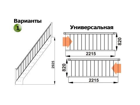 Лестница ЛС-10у (дуб)
