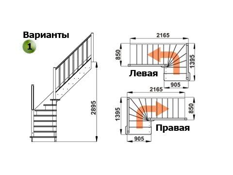 Лестница ЛС-225м (дуб)